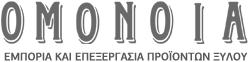 ΟΜΟΝΙΑ-GROUP